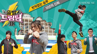 Let's Go! Dream Team Season 2 Episode 282 Cover