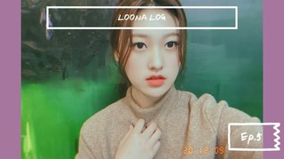 LOONA Log cover