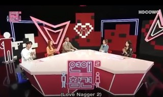 Love Naggers 2 Episode 70 Cover