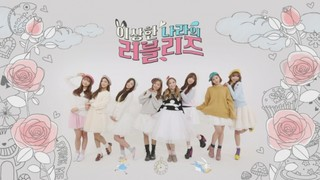 Lovelyz In Wonderland Episode 3 Cover