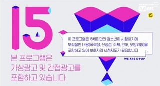 MGMA M2 X Genie Music Awards Episode 3 Cover