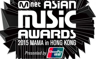 Mnet Asian Music Awards 2015 cover