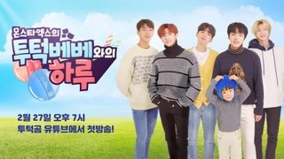 MONSTA X's TWOTUCKBEBE Day Episode 9 Cover