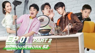 Mr. Housework 2 Episode 10 Cover