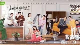 Mr. Housework Episode 6 Cover