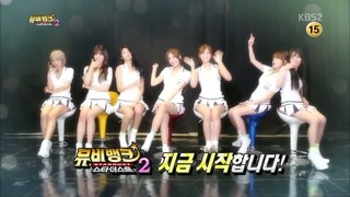 Music Video Bank Season 2 Episode 34 Cover