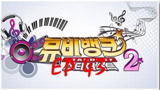 MV Bank Stardust Season 2 Episode 20 Cover
