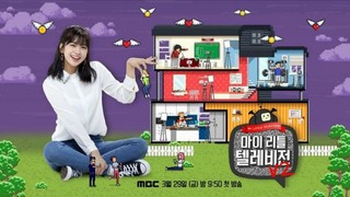 My Little Television 2 Episode 13 IZONE Cover