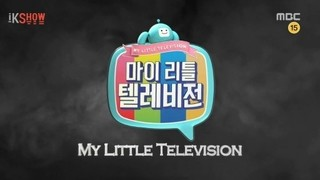My Little Television Episode 18 Cover