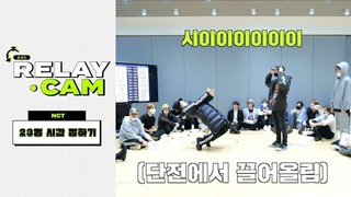NCT 24hr RELAY CAM Episode 21 Cover