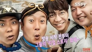 New Journey To The West 2: Highlights Episode 8 Cover