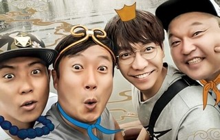 New Journey To The West 2 Episode 5 Cover
