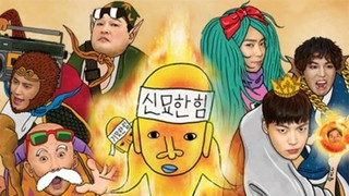 New Journey To The West 3 Episode 5 Cover