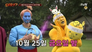 New Journey to The West 7 Episode 4 Cover