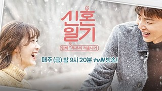 Newlyweds Diary Episode 5 Cover