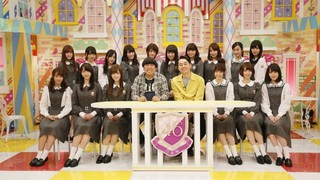 Nogizaka Under Construction Episode 118 Cover