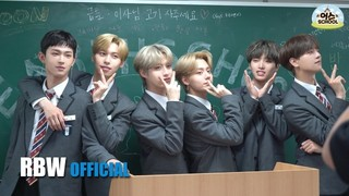 ONEUS! EARTH SCHOOL Episode 1 Cover