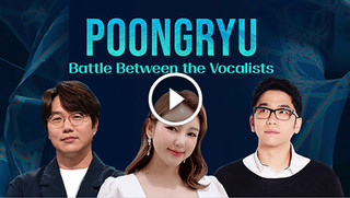 Poongryu - Battle Between the Vocalists Episode 3 Cover