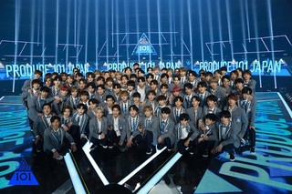 Produce 101 Japan Episode 1 Cover