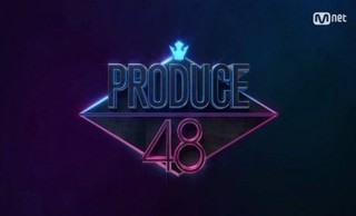 Produce 48 Episode 1 Cover