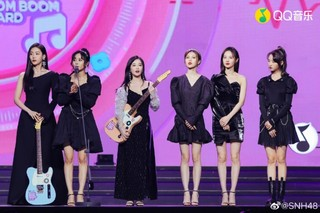 QQ Music's Boom Boom Awards 2020 Episode 1 Cover