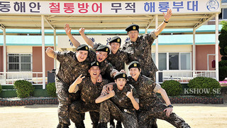 Real Men Episode 123 Cover