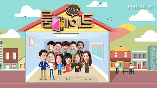 Roommate Episode 34 Cover