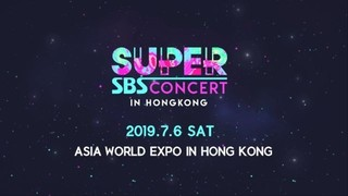 SBS Super Concert in Hong Kong 2019 cover