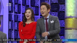 Senior Talk Show Golden Pond Ep 44 Cover