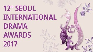 Seoul International Drama Awards 2017 cover