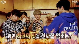 SF9 Special Food Episode 1 Cover