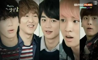 SHINee's One Fine Day: Season 1 Episode 8 Cover