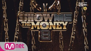 Show Me the Money 8 cover