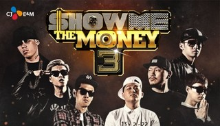 Show Me The Money Season 3 cover