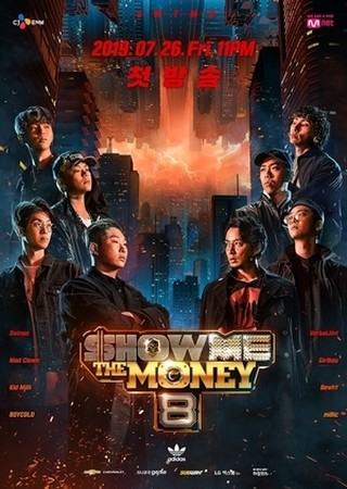 Show Me The Money: Season 8 Episode 1 Cover