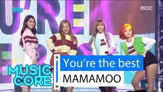 Show! Music Core Episode 602 Cover