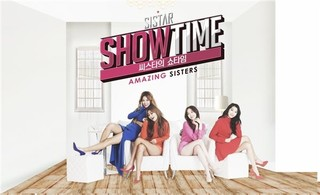 Sistar Showtime cover