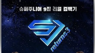 SJ Returns 3 Episode 50 Cover