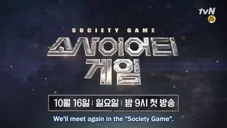 Society Game Episode 1 Cover