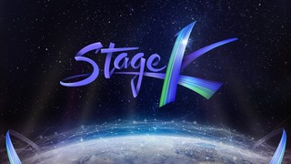 Stage K Episode 11 Cover