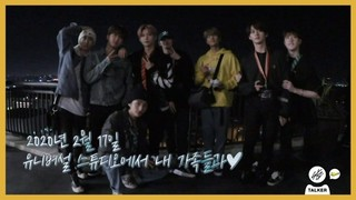 Stray Kids : SKZ-TALKER GO! Season 2 Episode 2 Cover