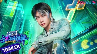 Street Dance of China: Season 4 Episode 7 Cover