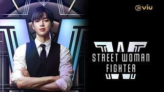 Street Gag Woman Fighter Episode 4 Cover