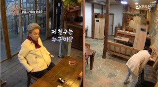 Soo Mi's Mountain Cabin Episode 9 Cover