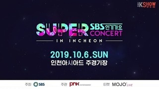 Super Concert in Incheon Episode 1 Cover