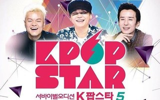 Survival Audition K-Pop Star Season 5 Episode 8 Cover