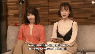 Terrace House: Aloha State season 2 Episode 22 Cover
