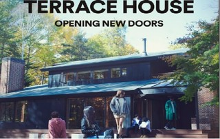 Terrace House: Opening New Doors S6 (2018) Episode 8 Cover