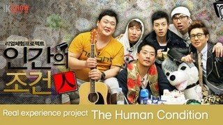 The Human Condition Ep 118 Cover