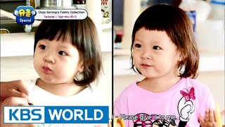 The Return Of Superman - Choo Sarang Special Episode 40 Cover